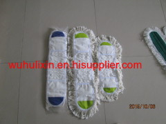 Three SIZE COTTON FLAT MOP