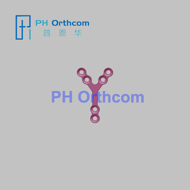 Micro Locking Plate Y plate 4+2holes with gap matching with 1.5mm locking screw Cranio Maxillofacial Locking System