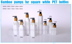 square PET bottle white color