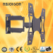 Swivel TV Wall Bracket