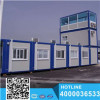 China Chaoqiang supplier 20 foot container for sale