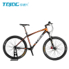TDJDC SHIMANO Chainless Inner 3-Speed 26*17'' Shaft Drive Mountain Bike With High-Precision Transmission 6061 Seamles