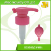 Liquid soap bottle plastic dispenser pump 33mm diameter