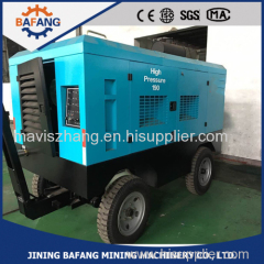 The highest quality diesel fuel screw air compressor