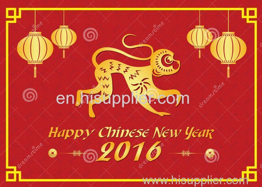 2016 Chinese New Year Day