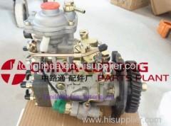 Ve pump fuel pump