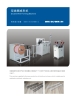 High Speed Double Wire Forming Machine