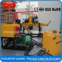 ZDY-1250 Mining Tunnel Drilling Machine