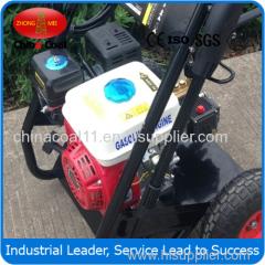 1850GF Gasoline High Pressure Washer