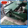 TPJ-2.5 running track paver machinery