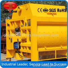 JS1500/ 2000 Concrete Mixer