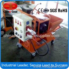 GLP-511 Mortar Spraying Plaster Pump