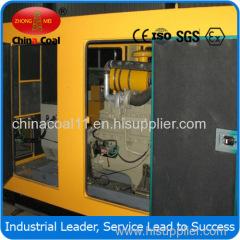 Diesel Generator Set in factory price