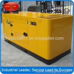 50HZ X engine 20kw silent diesel generator set