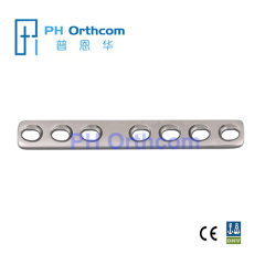 2.7 DCP(Dynamic Compression Plate) Plate for Small Animal Orthopedic Surgery Veterinary Orthopedic Implants
