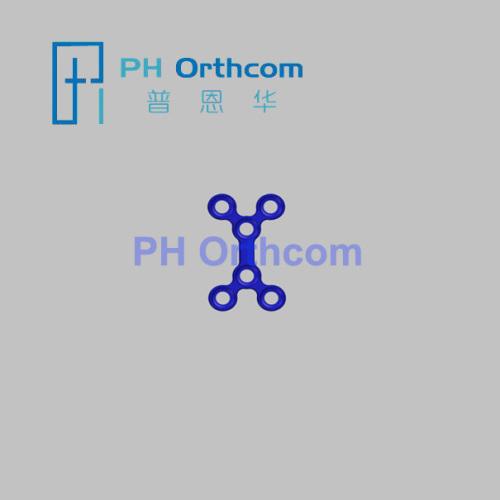 Titanium Mini Locking X Plate(Double Y Plate) 3+3 Holes with 2.0mm Locking Screw Cranio-Maxillofacial Locking Implants