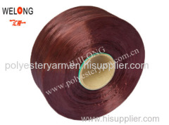 100% polyester yarn fdy 300d96f stocklot in china