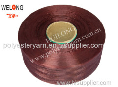 Huilong polyester fdy yarn