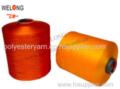 150 48f polyester textured yarn price