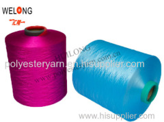 high intermingle polyester dty yarn in china