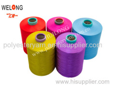 150 semi dull him polyester dty yarn manufacturers