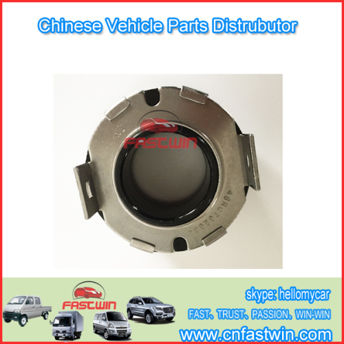 Zotye CAR 48RCT3204 CLUTCH RELEASING BEARING