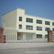 Ningbo VIKIA Electrical Appliance Co.,Ltd