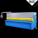 4mm hydraulic swing beam metal shear with CNC controller