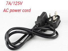 Hot selling 7A/125V ac power cord