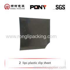 transport plastic slip sheet adopt advanced technology with high safety