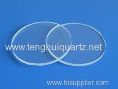 High temperature quartz mirror