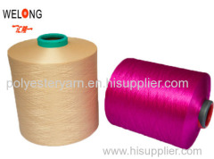 color polyester textured yarn