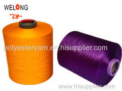Huilong 300/96f polyester yarn dty stocklot