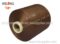color sim sd polyester draw texturing yarn