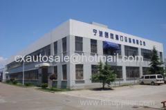 Ningbo Creative Auto Co., Ltd