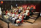 Experience Extraordinary Adventure 4D Cinema Seats For Shopping Center