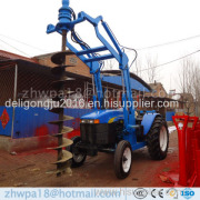 Bazhou Dpair electrical tools factory