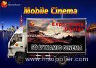 Simple Dynamic Bubble Lighting Wind Mobile 5D Cinema Truck 2.25KW 220V