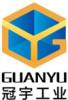 Qingdao Guanyu Plastic Co.,ltd