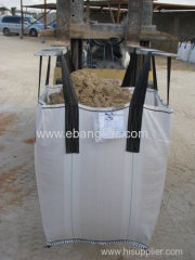 sand bag with open top flat bottom