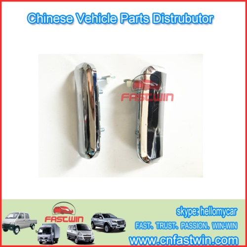 ZOTYE AUTO OUTERINNER HANDLE FRONT DOOR LH