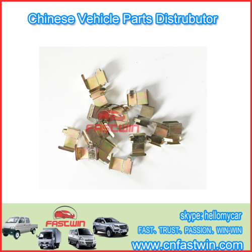 ZOTYE 2008 AUTO CAR NOISE REMOVER PADS SHEETS RH BRAKE PAD CLIPS
