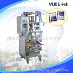 Full-Automatic Granule Packing Machine
