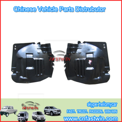 Zotye Nomad Auto front engine cover inner lining