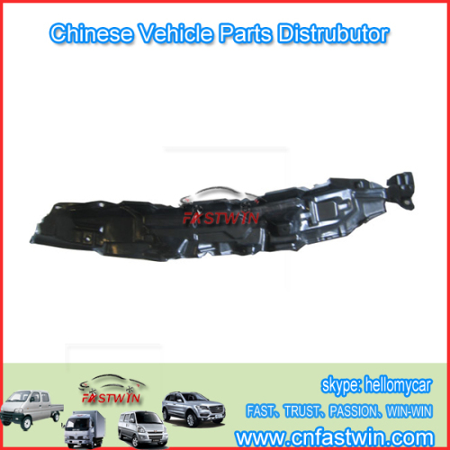 Auto front fender inner lining FOR Zotye Nomad