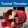 China Fixed Pitch Tunnel Thruster