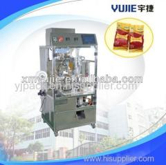 Four station vacuum packaging machine