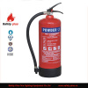 portable 6kg abc powder fire extinguisher
