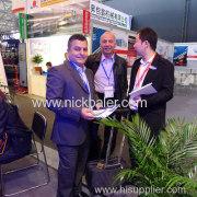 2014 shanghai Trading Fair