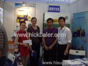 2011 year Beijing Trading Fair